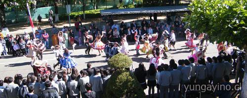 Acto Inaugural Muestra Nacional de Cueca Escolar en Yungay