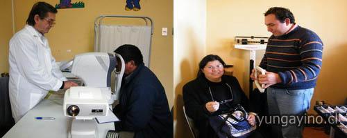 Primer Operativo Oftalmológico del Convenio de Especialidades 2009, en el Consultorio de campanario