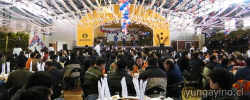 YUNGAYINO.CL - Paneles Arauco en Fiestas Patrias
