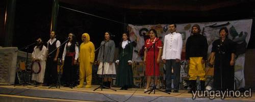 """YUNGAYINO.CL - Yungayinos Disfrutaron con Obra Musical de Teatro """"Memorias de la Concepción"""""""