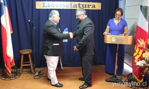 gendarmeria_licenciatura201412
