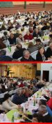 """Adultos Mayores de Yungay Celebraron el """"Día Internacional del Adulto Mayor"""""""